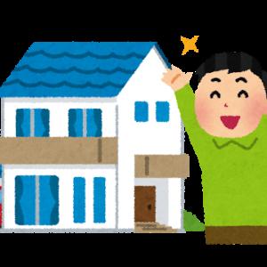 セミリタイア向け住まい探し・・・賃貸かor持家か