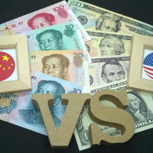 香港政府が金融資産の洗い出しを始めた(かもしれない)