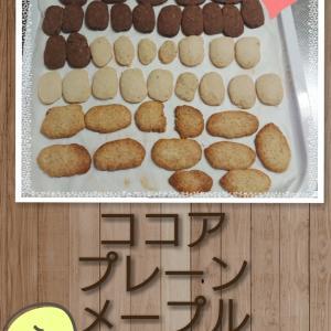 卵不要!3種の簡単クッキー:02