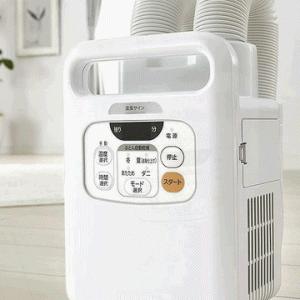 アイリスオーヤマ 布団乾燥機