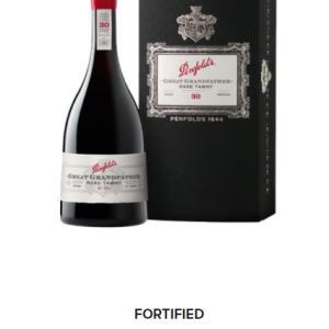 オーストラリアのポートワイン