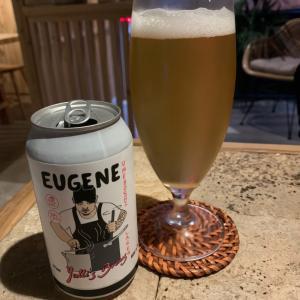 【豪州地ビール】 ウメボシ ラガー