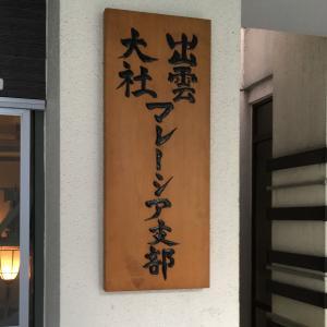 七五三 と 日本国外の神社