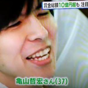 kamestryさんテレビで紹介される【ぷよ動画紹介・画像まとめ】