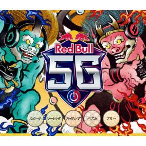 Red Bull 5G 2021【ぷよぷよ大会情報まとめ】