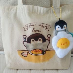 【自粛解除】後の東京駅の様子と【コウペンちゃん】グッズを買いました!