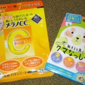 【すっぴん生活】メラノCCのパックを買いました!