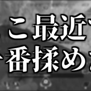 4日間配信無かった理由【2020/09/12】 【加藤純一/うんこちゃん 切り抜き集】