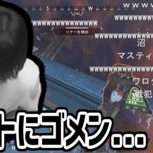 加藤純一、味方を56してしまう【2020/09/12】 【加藤純一/うんこちゃん 切り抜き集】