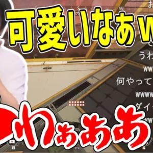 加藤純一より楽しそうにAPEXをやる野良【2020/09/12】 【加藤純一/うんこちゃん 切り抜き集】