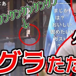 APEXで突然始まったミニゲーム【2020/09/12】 【加藤純一/うんこちゃん 切り抜き集】