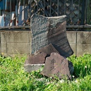 武州鉄道の廃線跡(馬込~河合)と平林寺跡