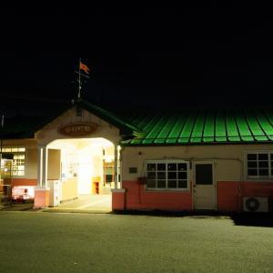 富士急行谷村町駅