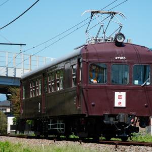 伊豆箱根鉄道5000系甲種輸送ー2021年9月23日ー