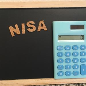 つみたてNISA+α投資信託の運用状況【2021年7月】