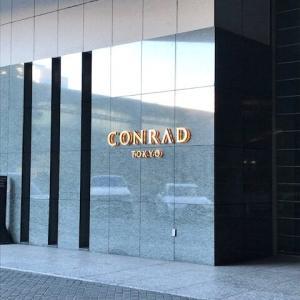 2021年最初の宿泊はコンラッド東京!②