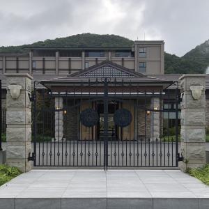 地獄谷の隣の素晴らしいホテル 雲仙九州ホテル宿泊記①