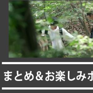 I-LAND EP1(アイランド エピソード1) まとめ&お楽しみポイント