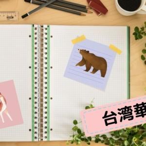 台湾在住12年の私が実践してきた中国語の勉強方法11
