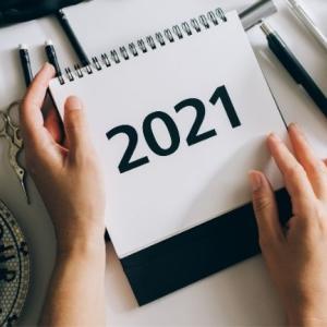一目でわかる!【2021】台湾の祝日・休日カレンダー