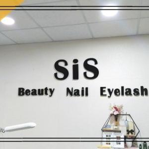 【淡水】コスパ・技術◎ ネイル・まつエクサロン『SiS Beauty Nail Eyelash』