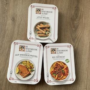 【実食】オランダで話題のベジタリアンミート3種を食べてみた