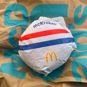 必食のオランダ限定メニュー。マクドナルドの「マック・クロケット」