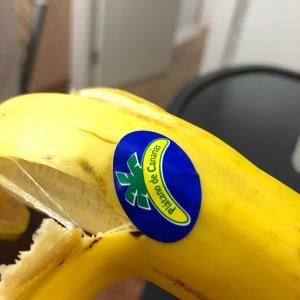 【ごはん】バナナとプラタノ