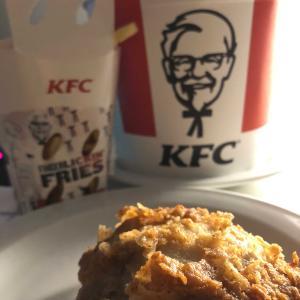 【ごはん】バスクのKFC!