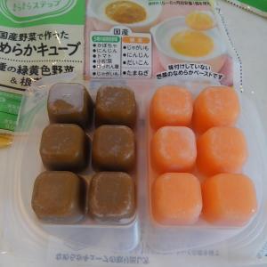 【おうちコープの離乳食】開始直後から使えるペースト「国産野菜で作ったなめらかキューブ」で時短