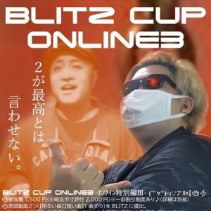BLITZ杯オンライン3を振り返ってみる:カラオケ大会反省会