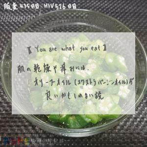 【You are what you eat】肌の乾燥や痒みにはオリーブオイル(エクストラバージンオイル)が良いかもしれない説