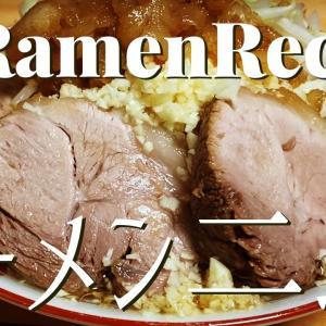 """二郎ラーメンの作り方 家二郎 二郎系らーめん【#064】How to make """"RAMEN JIRO"""""""