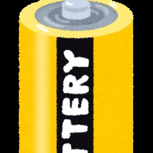 乾電池の残量を確認したい!使用済みの見分け方で簡単なのは?