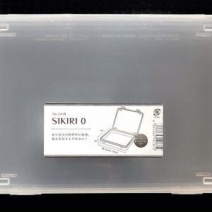 セリアのSIKIRIシリーズ 0・3・6…など種類はどのくらい?