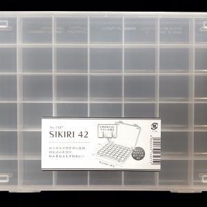 セリアSIKIRIシリーズのサイズや種類まとめ【随時追加中】