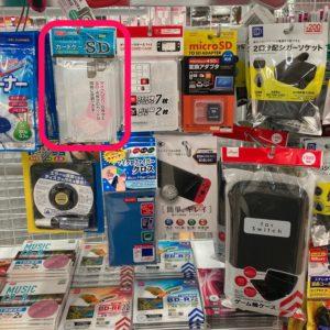 ダイソーのSDカードケースって売り場はどこ?アクスタ収納できるサイズを購入しました!