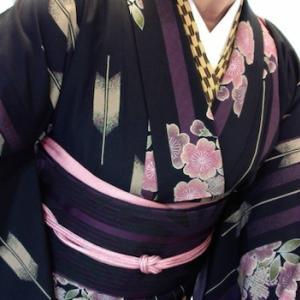 Kimono dressing class