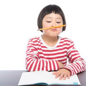 自閉症の息子の家庭学習を私がみてみてよかったです
