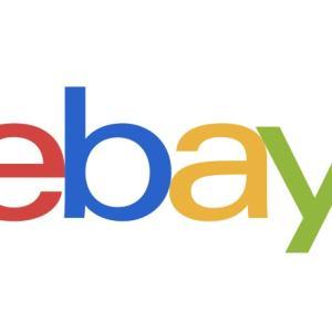 「ebay」で初購入(トラブルあり)