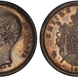 フランス 1874年 ナポレオン4世 5フラン銀貨 ESSAI