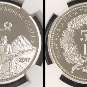 スイス 2017年 50フラン銀貨 現代射撃祭 グラールス