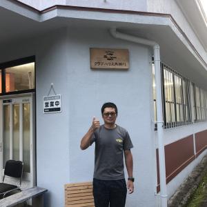釣果報告…宮田さんトップ