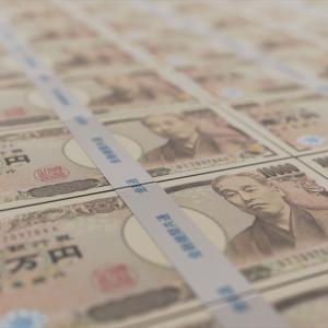目指せ、1億円!