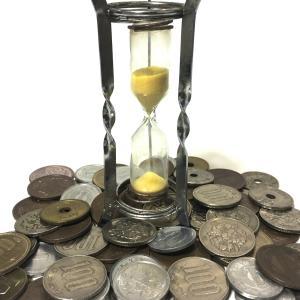 お金をかけるべきモノ