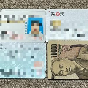 ミニマリストの財布の中身【2021年8月】