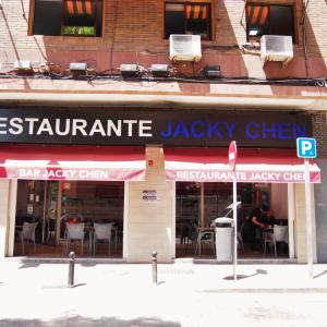 今日の1枚:バレンシアにジャッキー・チェン現る!