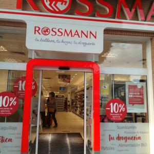 ドイツ系ドラッグストア、スペインに進出!第一号店はバレンシア