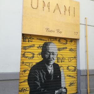 今日の1枚:Umami