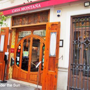 素材を生かしたシンプルなタパス:バレンシア・カバニャル地区の老舗Casa Montaña